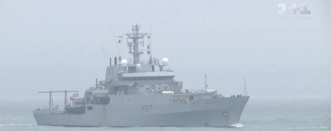 В порт Одессы зашел корабль-разведчик НАТО