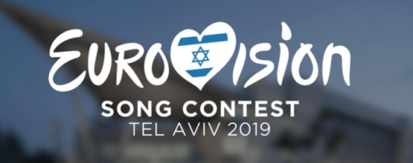 """Організатори """"Євробачення-2019"""" розповіли, чи вплинуть обстріли на проведення конкурсу"""