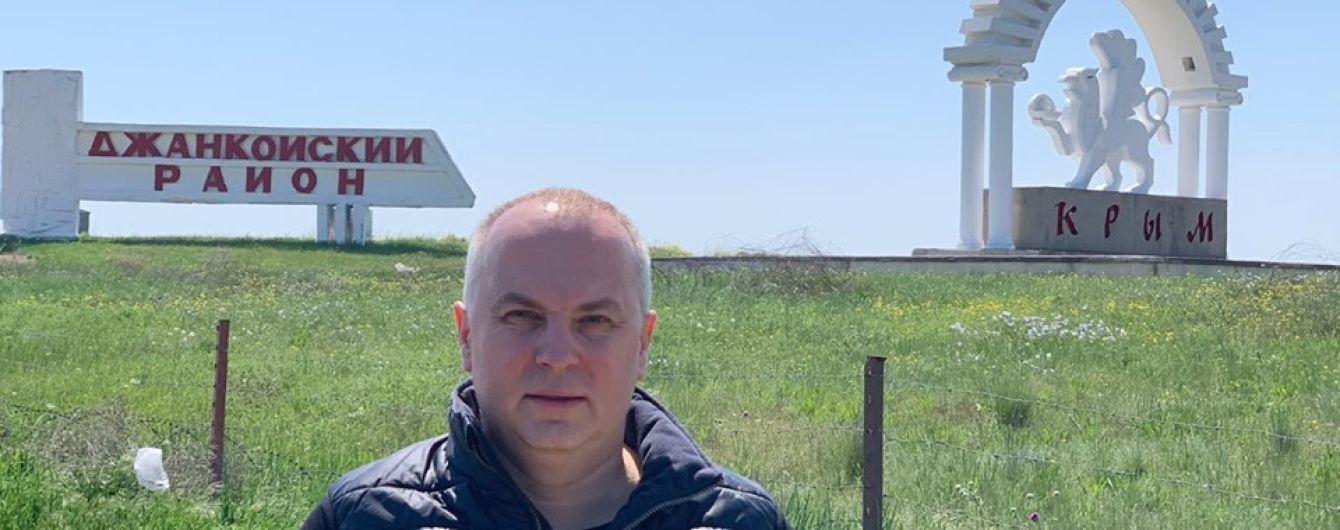 """""""Наш Крим"""". У Шуфрича показали, як нардеп відпочивав на травневі свята на анексованому півострові"""