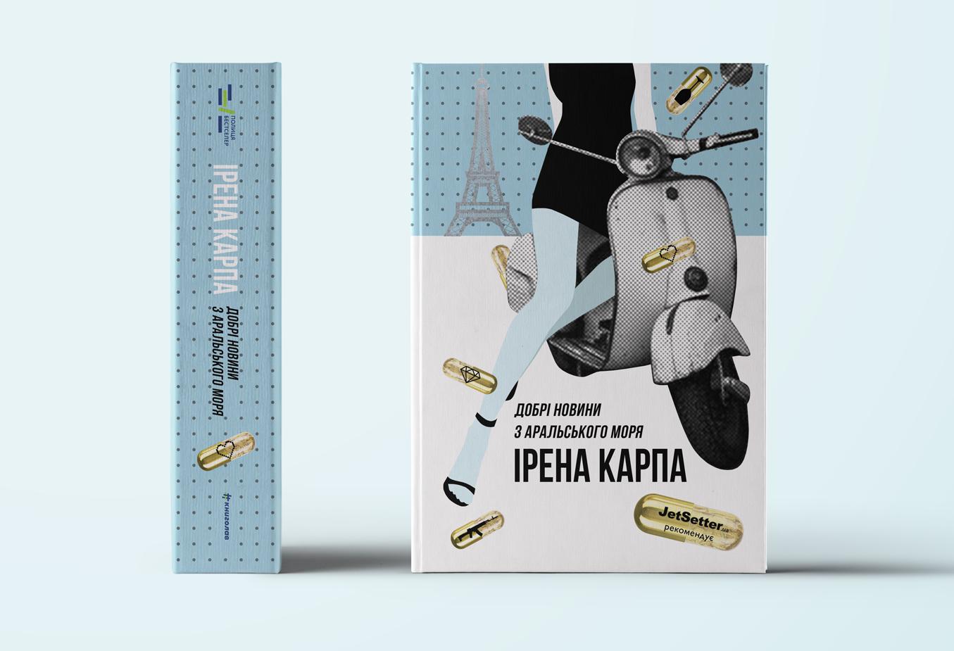 10 новинок української прози, для блогів_6