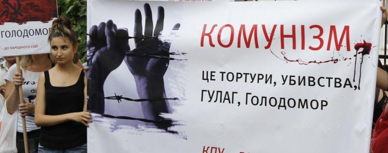 У Києві презентують виставку про долі українців, які пройшли ГУЛАГ