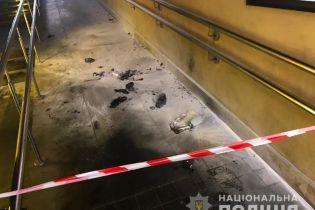 """Правоохранители прокомментировали """"взрыв"""" в центре Киева"""