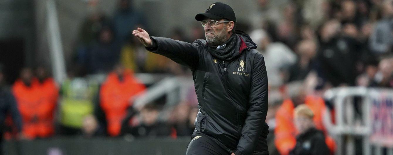 """Тренер """"Ливерпуля"""" о матче с """"Барселоной"""": Если не пройдем дальше, то постараемся вылететь красиво"""