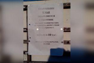 В российском городе жителей позвали собирать человеческие останки