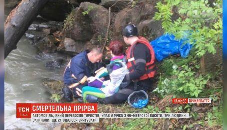 Авария грузового автомобиля на Прикарпатье: водитель был в нетрезвом состоянии