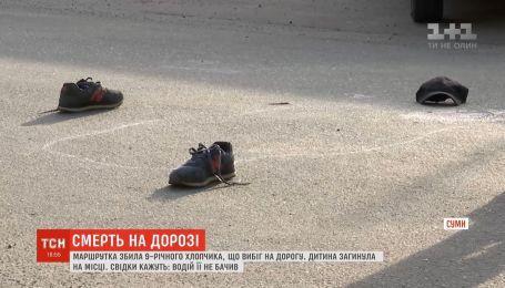 Трагедія у Сумах: маршрутка наїхала на хлопчика, який упав під її колеса