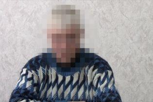 Спецслужбы РФ разоблачили на вербовке сотрудника военного арсенала на Житомирщине для совершения теракта