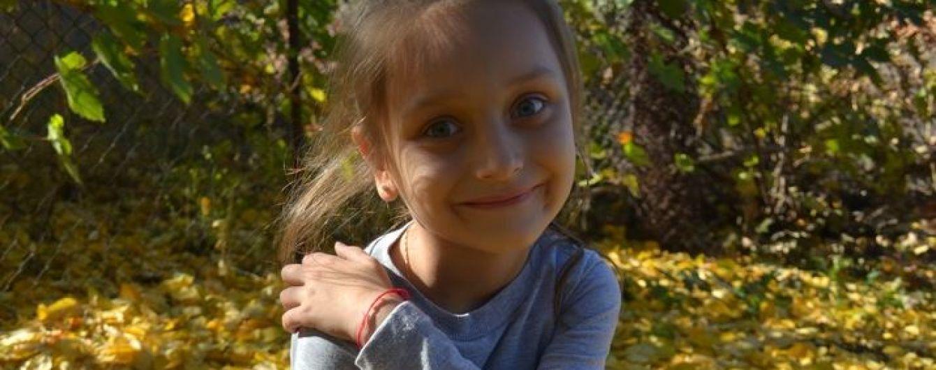 Ваша финансовая помощь нужна 5-летней Элинке