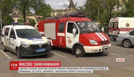 """Нова хвиля """"мінувань"""" в областях: понад 30 приміщень обстежили вибухотехніки"""