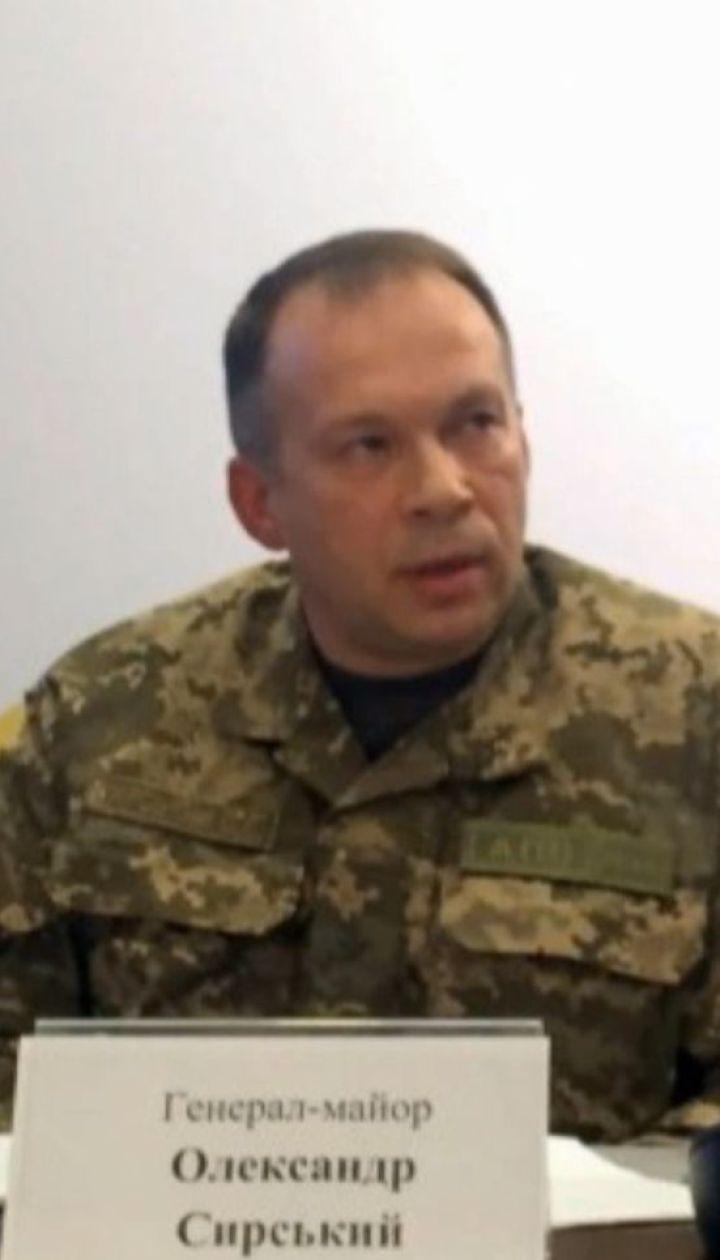 Сирський очолить ООС на Донбасі замість Наєва
