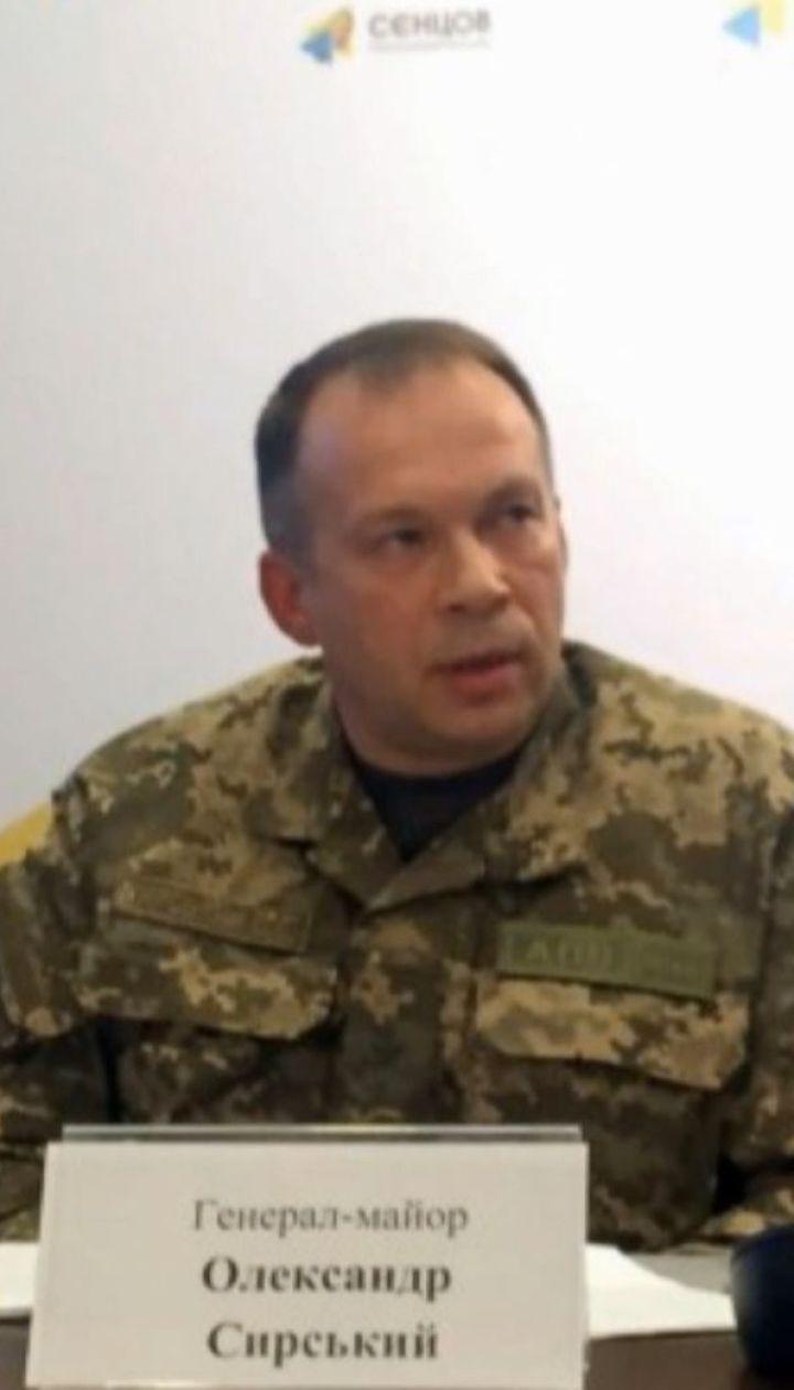 Сирский возглавит ООС на Донбассе вместо Наева