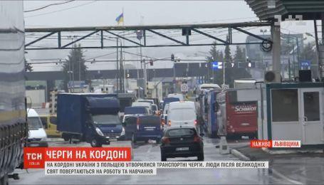 Авто в очереди на украинско-польской границе становится меньше