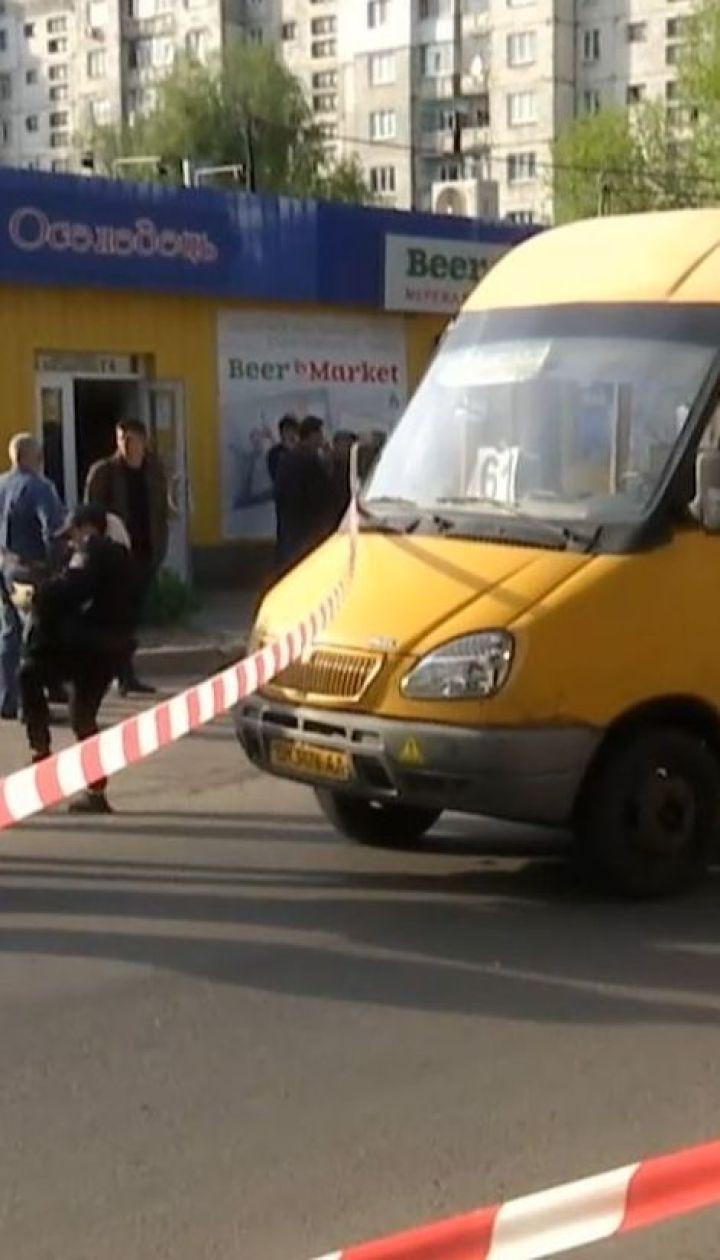 Школяр у Сумах несподівано вибіг і упав просто під колеса маршрутки