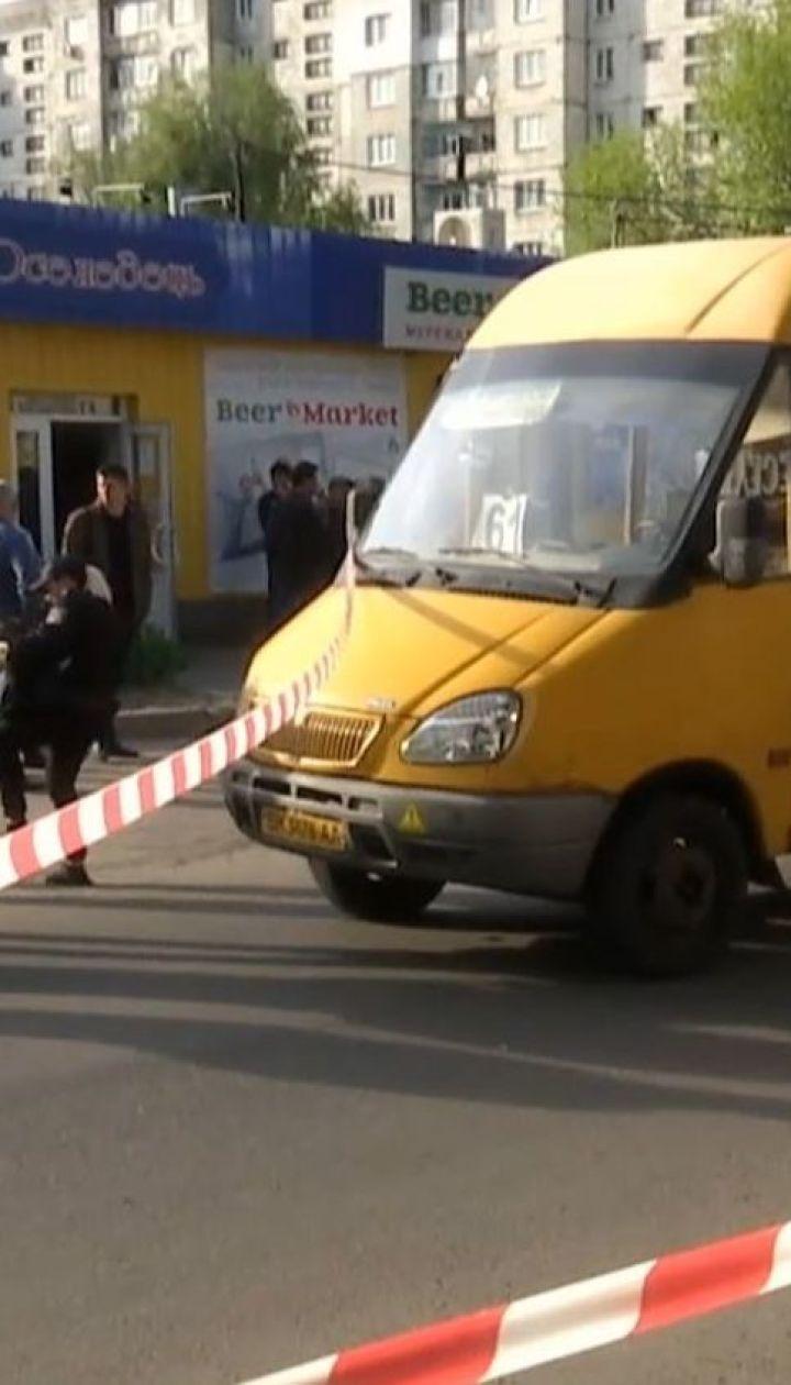 Школьник в Сумах неожиданно выбежал и упал прямо под колеса маршрутки