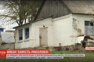 На Киевщине из-за взрыва самодельного тротилового устройства погибли двое мужчин, еще двое - в реанимации