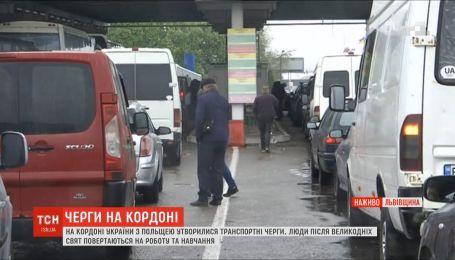 Черги на кордоні з Польщею зменшились утричі