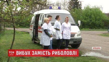 Трое братьев вместе с другом подорвались от взрыва тротила в Киевской области