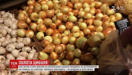 Золотой лук: цены на этот овощ бьют рекорды
