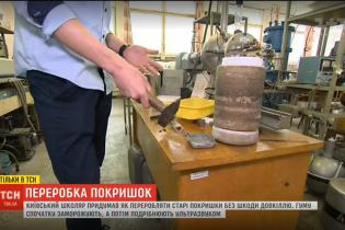 Столичний школяр вигадав безпечний спосіб переробки гуми