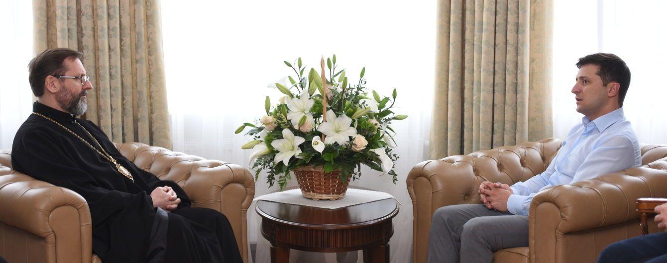 Зеленський особисто привітав главу УГКЦ із днем народження