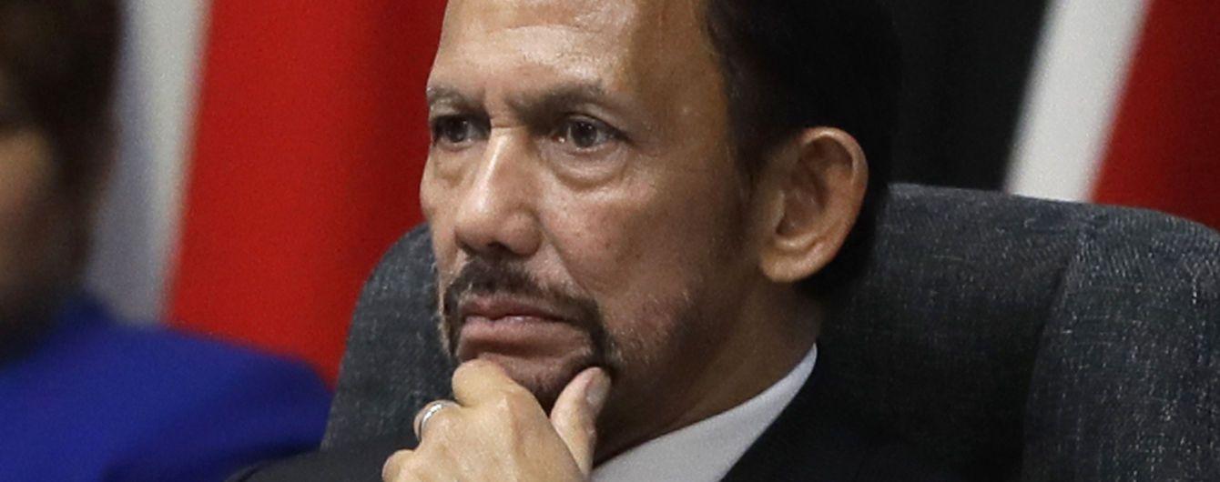 В Брунее через месяц отменили смертную казнь за гомосексуализм