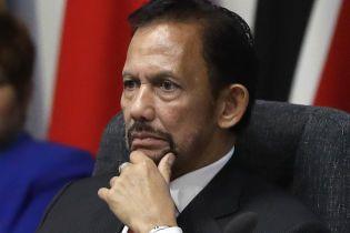 У Брунеї через місяць скасували смертну кару за гомосексуалізм