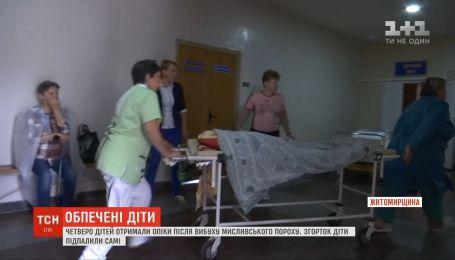 В Житомирской области четверо детей получили ожоги лица после взрыва охотничьего пороха