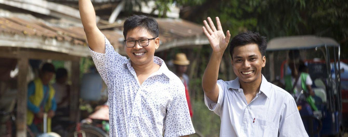 В Мьянме помиловали двух журналистов Reuters, которые провели в тюрьме почти два года