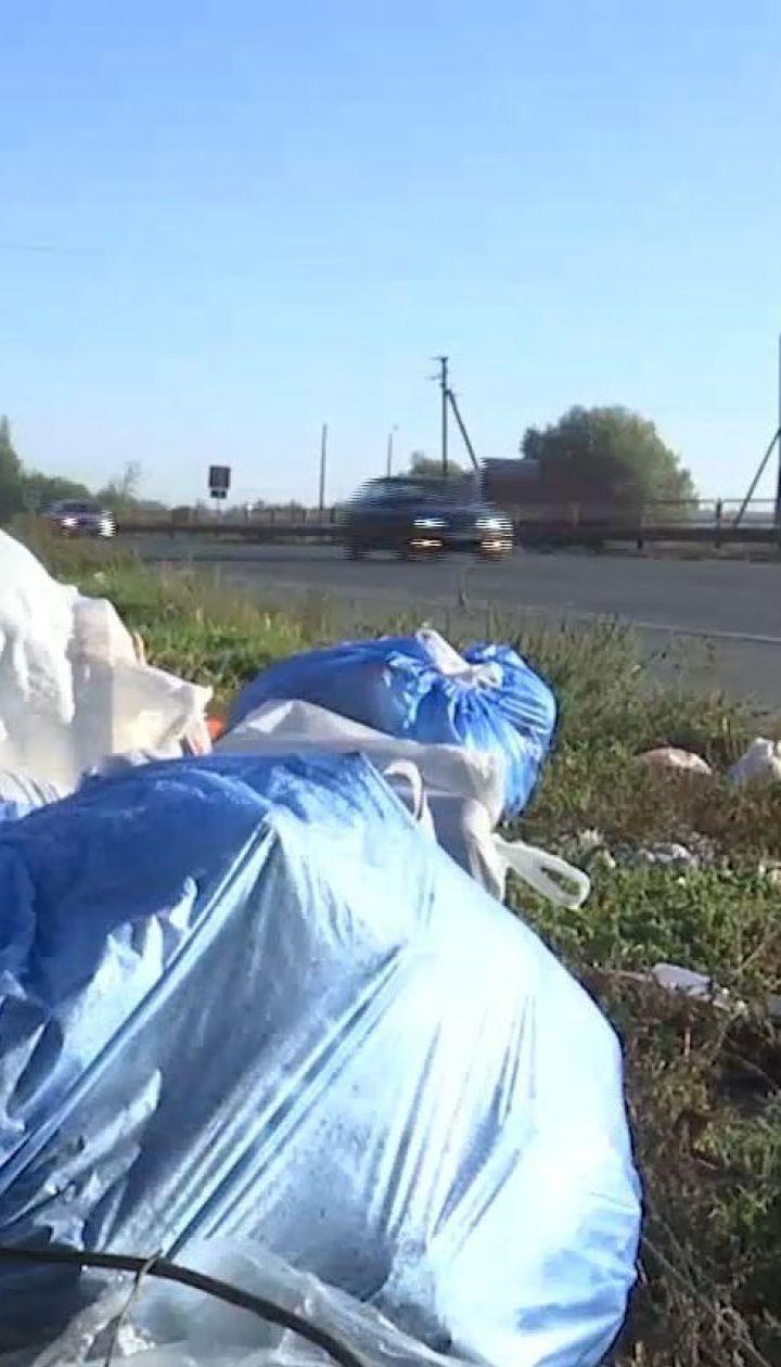 В Україні можуть ввести покарання за викинуте в неналежному місці сміття