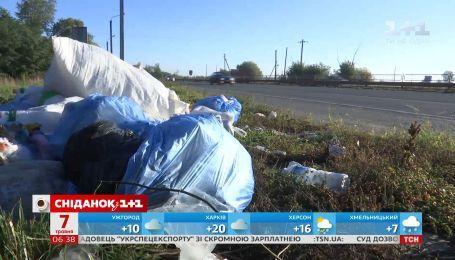 В Украине могут ввести наказание за выброшенный в неположенном месте мусор