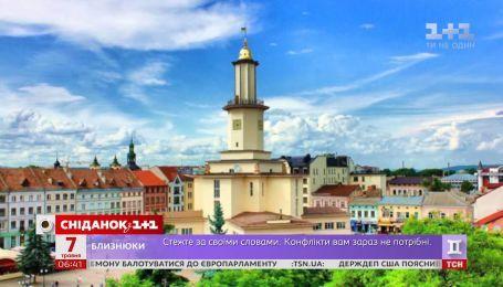 Ивано-Франковск отмечает день города