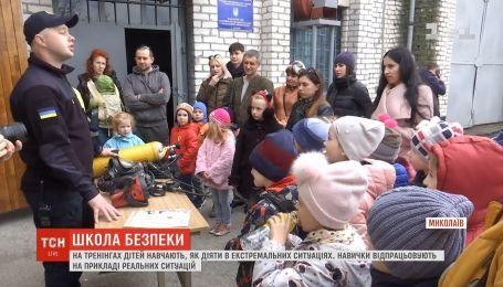 В Николаеве на тренингах детей учат, как действовать в экстремальных ситуациях