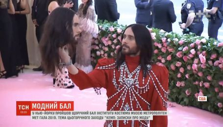 Met Gala 2019: чем поражали мировые звезды на ежегодном Балу Института костюмов