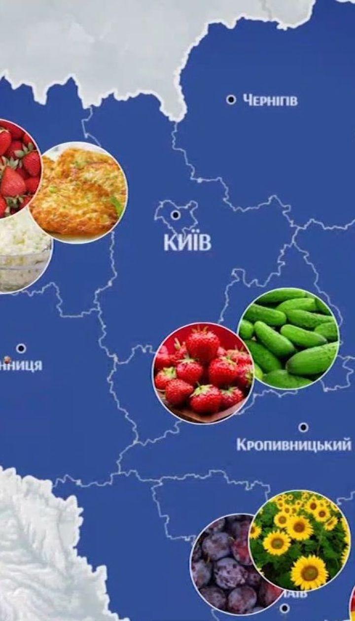 Херсонские арбузы и винницкие яблоки: как выглядит карта самых вкусных украинских продуктов