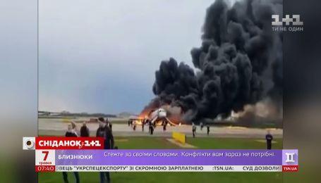 90 секунд на спасение: могли ли выжить пассажиры рейса Москва - Мурманск
