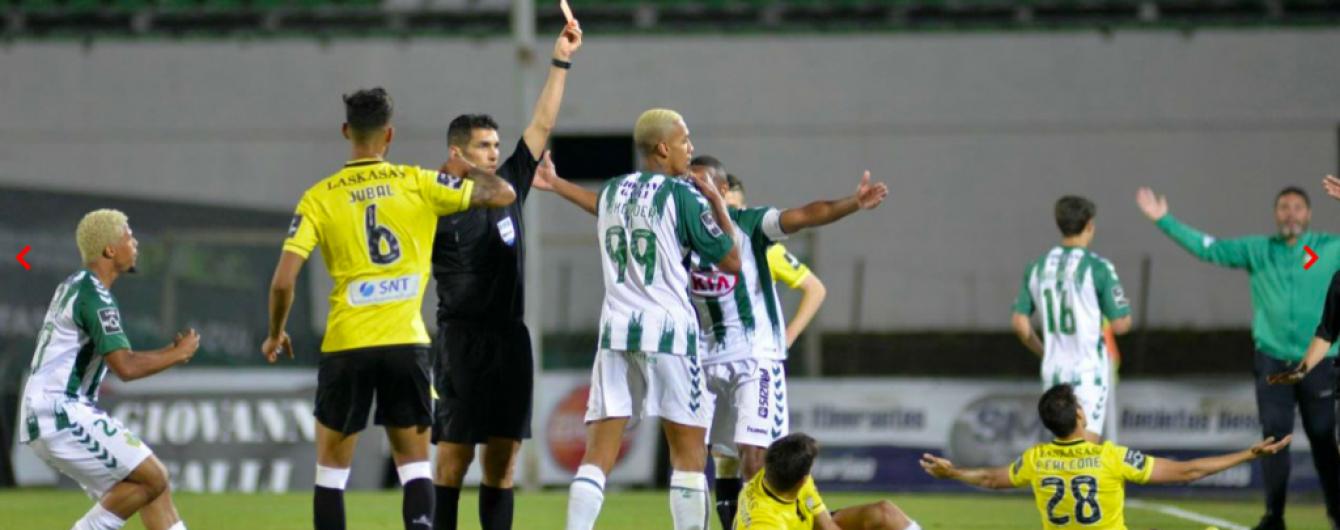 Португальський клуб за шість хвилин залишився без трьох футболістів, усі вони були вилучені