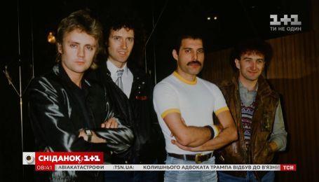 Гурт Queen став багатшим за британську королеву