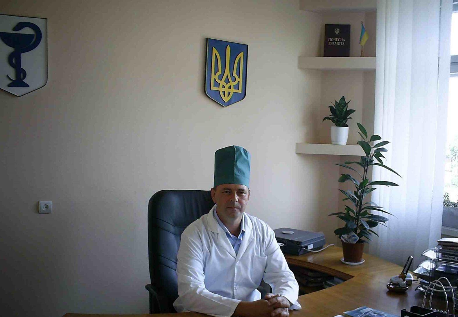 Фонд імені Хідірян Оганеса Мисаковича_реклама