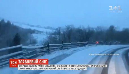 На Прикарпатті випав травневий сніг, видимість на дорогах обмежена
