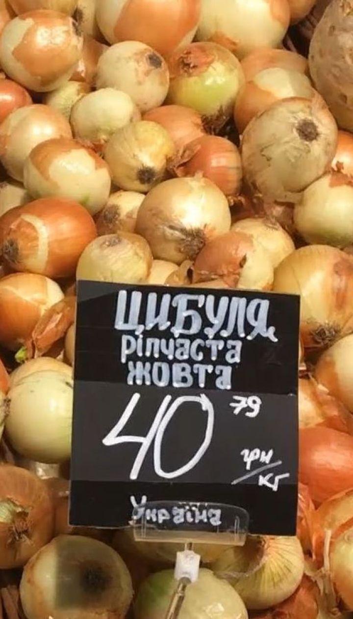 Дорога цибуля: коли чекати на здешевшання овочу