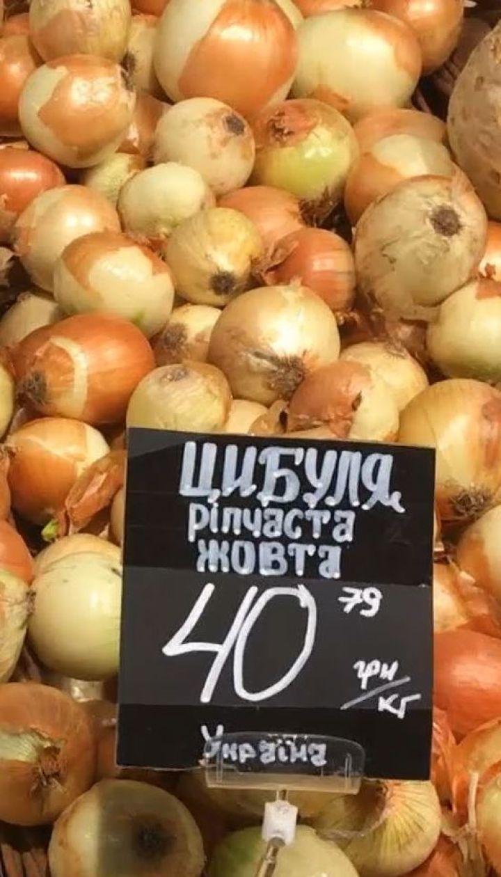 Дорогой лук: когда ждать удешевления овоща