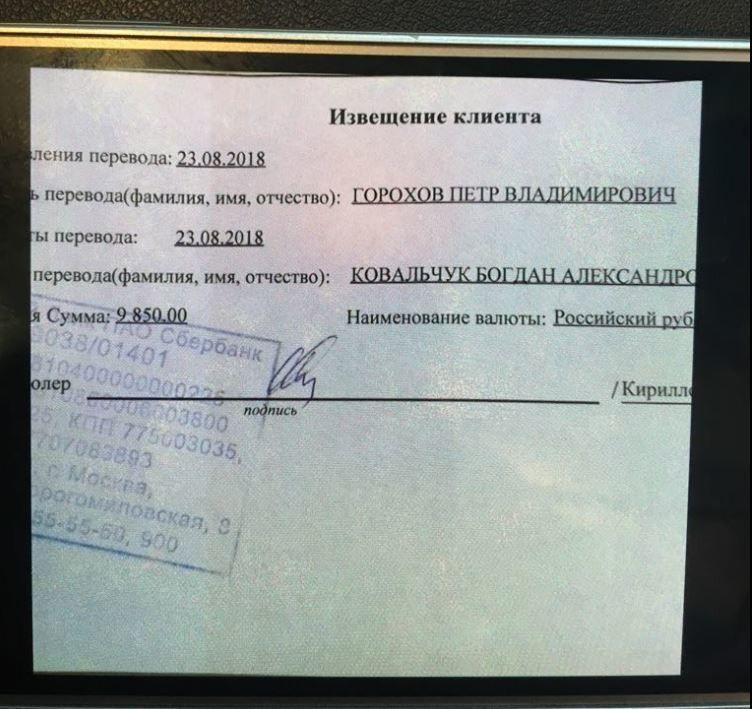 Інтерв'ю з колишнім агентом ФСБ_3