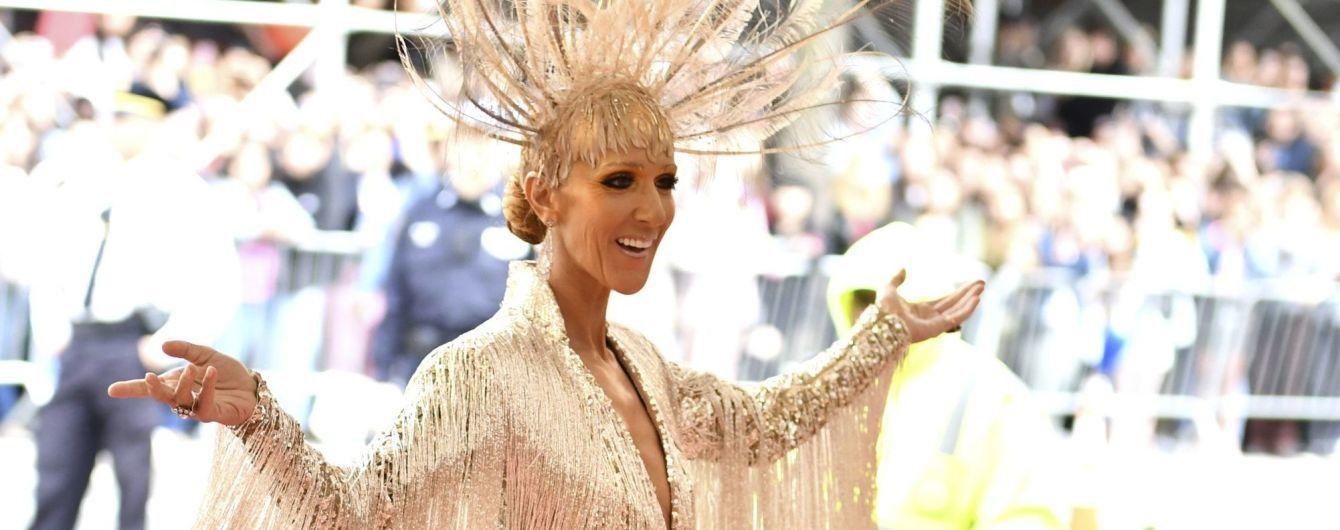 В золотых трусах и с перьями на голове: образ Селин Дион на Met Gala-2019