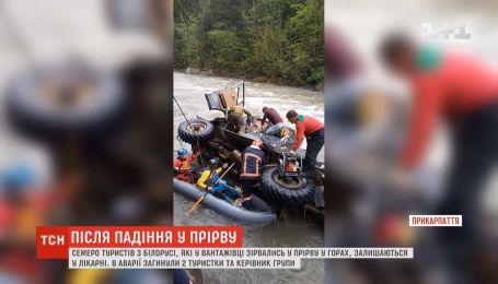 Наслідки аварії з туристами в Коломиї: семеро залишаються в лікарні