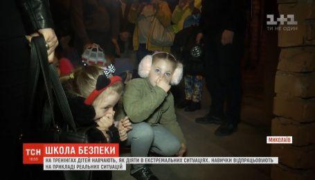 У Миколаєві на тренінгах дітей навчають, як діяти у екстремальних ситуаціях
