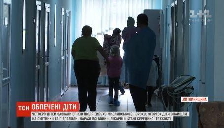 Четверо детей получили ожоги лица после взрыва охотничьего пороха