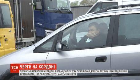 Очереди на украинско-польской границе уменьшаются