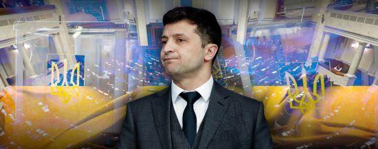День інавгурації Володимира Зеленського. Онлайн-трансляція