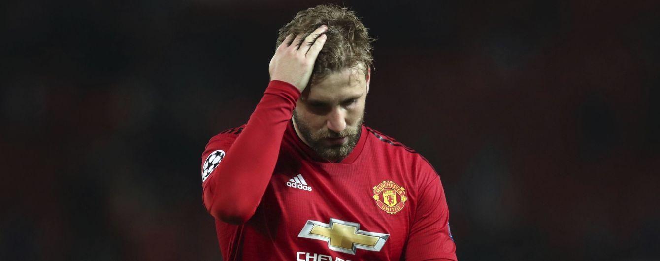 """Футболістам """"Манчестер Юнайтед"""" суттєво уріжуть зарплату через непотрапляння в Лігу чемпіонів - ЗМІ"""