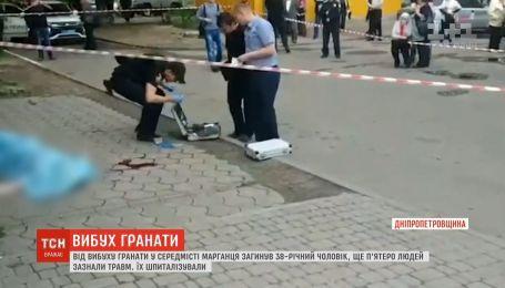 Один человек погиб, пятеро ранены в результате взрыва гранаты на Днепропетровщине